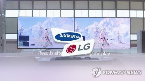 슈퍼볼 즐기기 좋은 TV는…美컨슈머리포트, LG·삼성 대거 추천