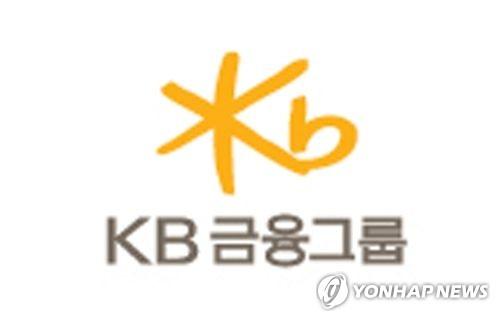 KB금융, 사회복지공동모금회에 이웃돕기 성금 100억원 전달