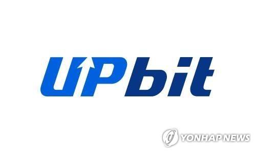 '1천500억원대 비트코인 사기' 업비트 운영진 1심 무죄