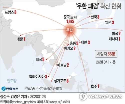 """'우한 폐렴' 확산에 국내 기업들 '비상'…""""중국 출장 자제"""""""