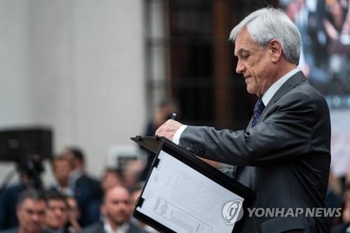 '지지율 6%' 피녜라 칠레 대통령, 연금제도 개선 추진