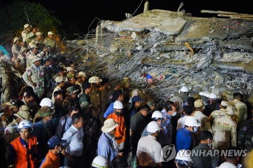 캄보디아서 또 신축 중 건물 붕괴…최소 36명 사망(종합2보)
