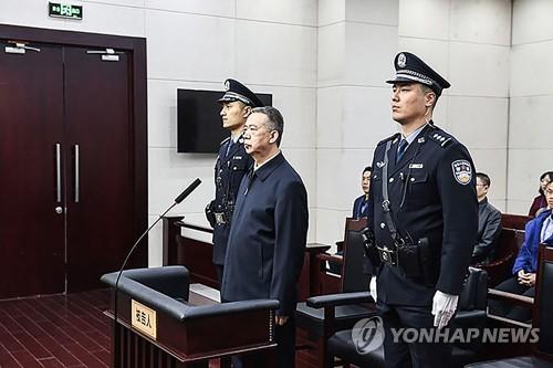 멍훙웨이 전 인터폴 총재, 뇌물죄로 징역 13년 6개월형