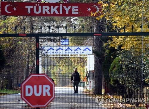 난민위기 그리스, 터키 접경 경비 인력 1천200명 추가 배치