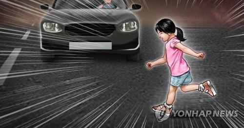 서울 양천구서 초등생 굴착기에 치여 숨져