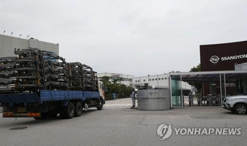 '쌍용차 대주주' 마힌드라 사장 16일 방한…산은 지원요청 전망