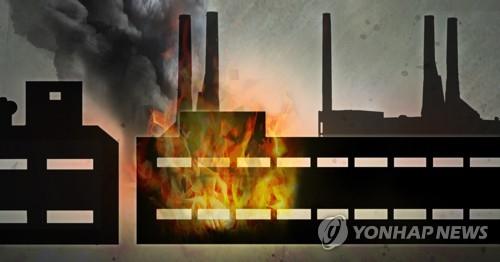 """울산 울주군서 자동차부품업체 화재…""""인명피해 없어"""""""