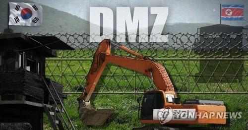 """""""DMZ 접경지역에 중국식 변경무역제도 도입하자"""""""