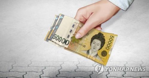 육군 부사관 공금 4억원 빼돌리고 해외 도주