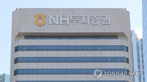 NH투자증권, 여의도 '파크원 타워2' 우선협상대상자로 선정