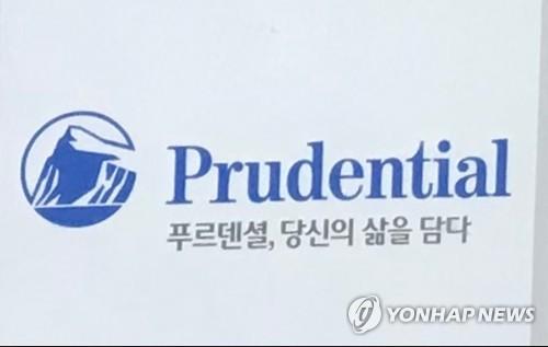 푸르덴셜생명 매각 개시 …KB금융과 사모펀드 등 경쟁(종합)