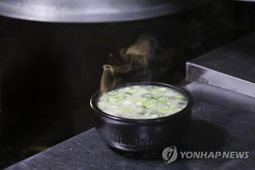 """""""현대시에 나오는 국밥은 어울림과 유대의 음식"""""""