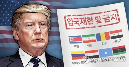 """""""미국, 7개국에 이민비자 제한 검토…입국금지 확대"""""""