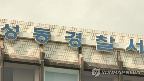 '유튜버 피습' 사건 40대 용의자 1명 체포…구속영장 신청