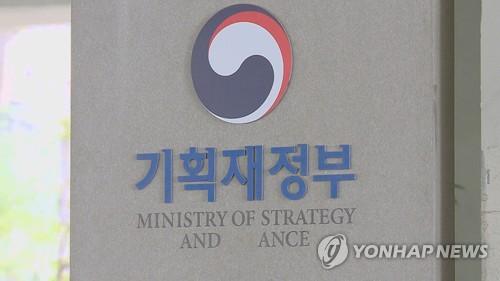 [세법시행령] 중소·중견기업 해외주재원 월급도 비용처리 'OK'