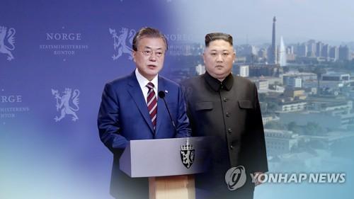 """""""북미만 바라보지 않겠다""""…정부, '남북 속도전' 공식화"""