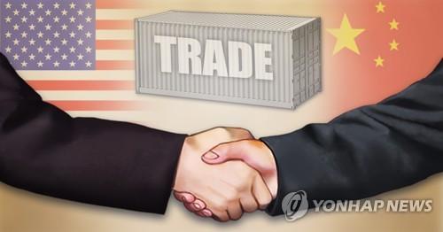 미중 1단계 무역합의 서명에도 '갈등 불씨' 수두룩'