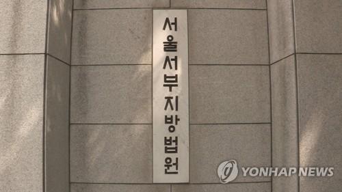 만취해 길거리서 성추행한 현직 경찰관 벌금 500만원