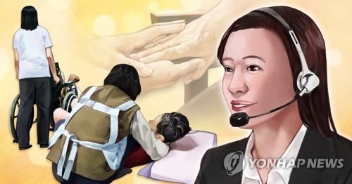 올해 45만명에게 안전·통원 지원 등 '노인맞춤돌봄서비스' 제공