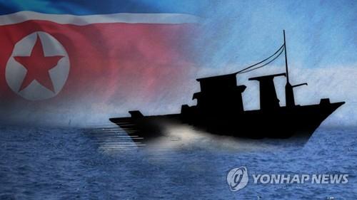 """""""아태지역 안전검사 받은 북한선박 51척 전부 결함 판정"""""""