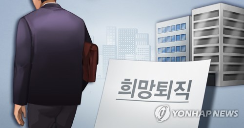 은행권 '몸집 줄이기' 계속…연말연초 1000명 이상 짐싼다