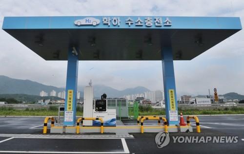 대전 학하 수소충전소 연중무휴 운영…오후 8시까지 연장