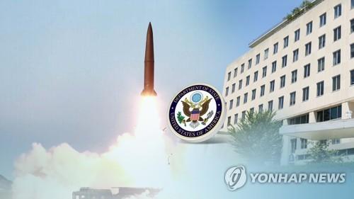 """""""김정은, 트럼프 양보 얻어내려 압박 증대…위험한 치킨게임"""""""
