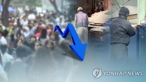 대전 제조업체 경기전망 악화…1분기 BSI, 6포인트 떨어진 81