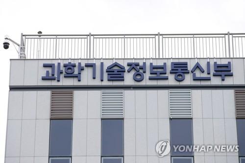 """""""아프리카돼지열병·화재 등 사회문제연구에 180억원 지원"""""""