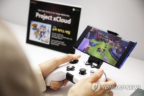 """SKT, MS와 협력 강화…""""양사간 게임 개발 공동투자 확대"""""""