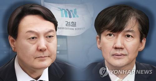 조국 잇단 기소…검찰 중간간부 인사 앞두고 사건처리 속도