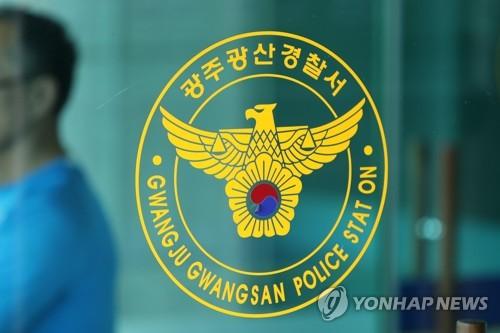 '빌려 간 돈 내놔' 동료 흉기로 찌른 불법체류 외국인 도주