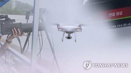 드론 잡는 '레이저총' 첫 공개…'유탄 발사' 드론도 선보여