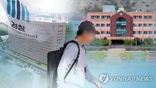 """'웅동학원 채용비리' 뒷돈 전달책 1심 실형…""""조국 동생이 공모"""""""