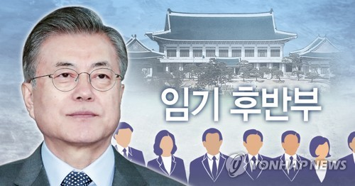 文대통령, '신년사'로 새해국정 시동걸기…靑·檢인사 향방 주목