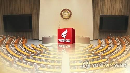 한국당, PK의원 '릴레이 불출마'…TK선 '복지부동'