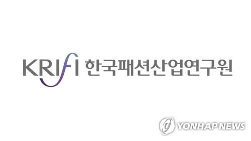 """대구경실련 """"패션연 원장 선임 수사하라""""…경찰에 진정"""