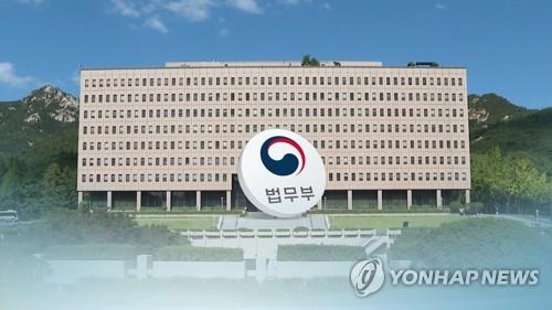 """법무부,'사회이사 임기제한 강행' 보도 반박…""""충분한 검토거쳐"""""""