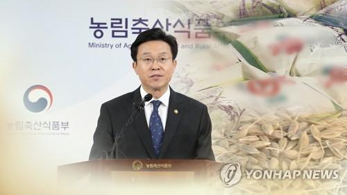 WTO, '한국 쌀 관세율 513%' 승인 인증서 발급