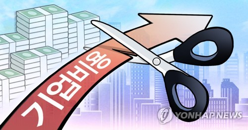 광주 업체 76%, 올해 경영계획 긴축·현상 유지
