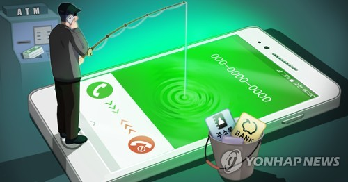 """""""00X 국제전화 받지 마세요""""…스팸 국제전화 최다국은 바누아투"""