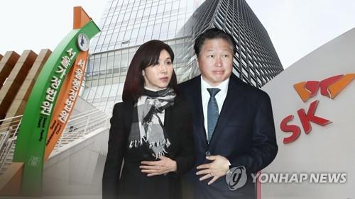 SK 최태원 부부 '1조원대 이혼소송' 가정법원 합의부에서 심리