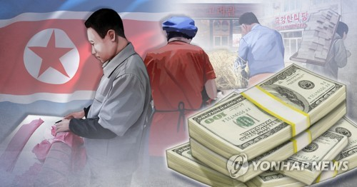 """""""캄보디아, 취업비자 없이 인터넷 사업 북한인 16명 추방"""""""
