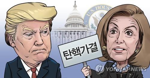 '트럼프 탄핵안' 한달만에 상원行…탄핵심판 내주 개시될듯