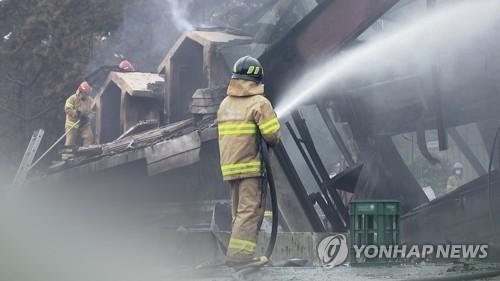 """소방청 """"작년 화재진압으로 예방한 재산피해 15조8천억원"""""""
