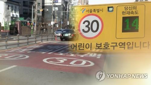 권익위, 역주행·어린이 교통사고 취약지 안전시설 개선 권고