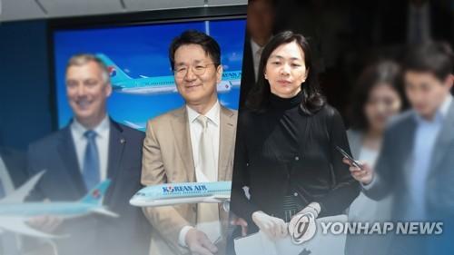 '남매의 난' 조원태·조현아 설 연휴 극적 만남 가능할까