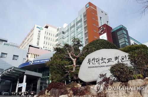 [현장 In] 부산대병원 비정규직 투쟁…새해에도 노동계 여전한 화두