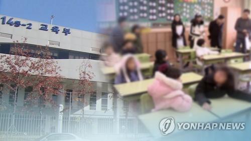 대전 초등 예비소집 불참 어린이 4명 소재 파악 안 돼