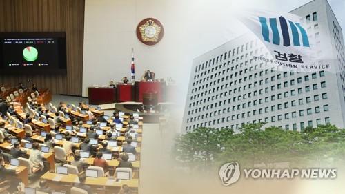 """보수 변호사단체 """"공수처법은 괴물""""…헌재에 효력정지 신청(종합)"""